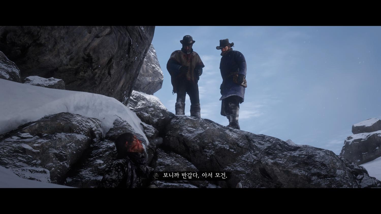 Red Dead Redemption 2_20181209005726.jpg