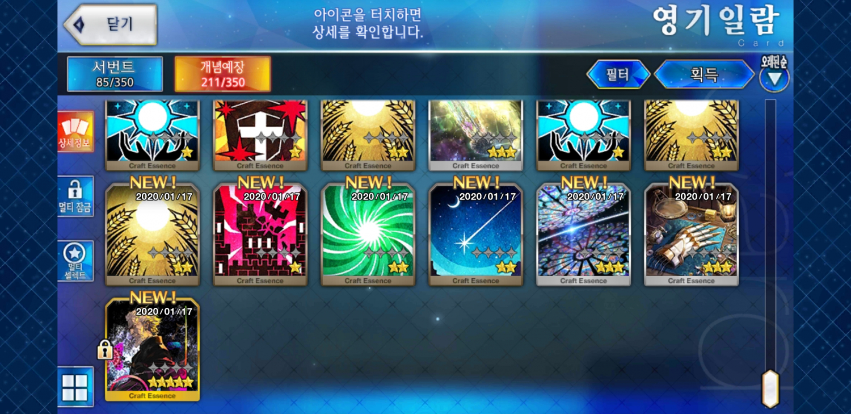Screenshot_20200117-021907_FateGO.jpg