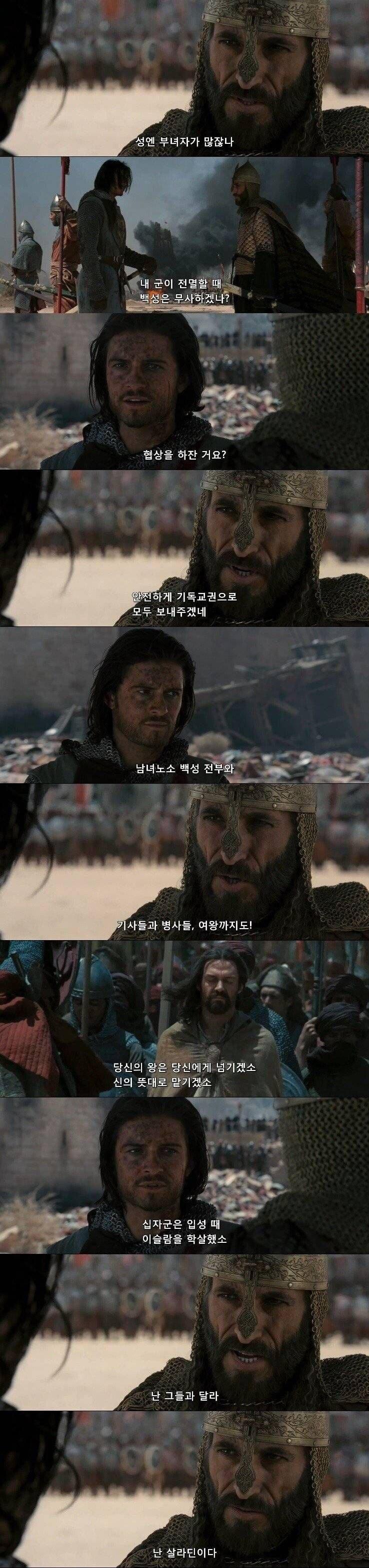 해연갤 - ㅌㅆㅍ 꼭 감독판을 봐야하는 띵작 영화