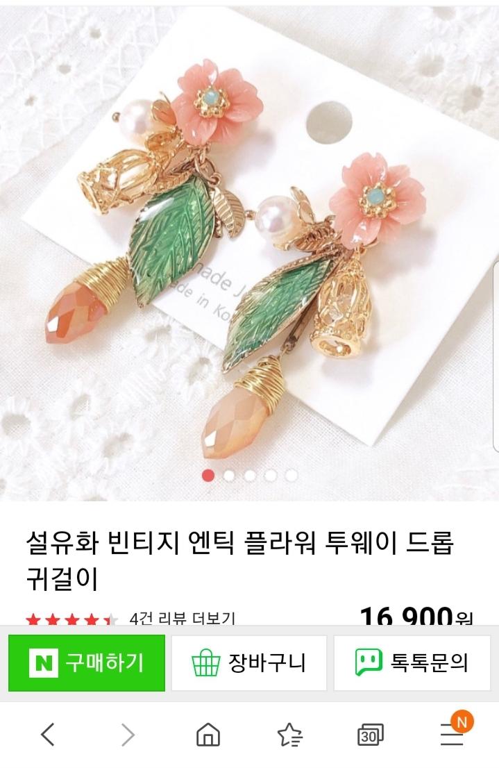 Screenshot_20190911-225959_Samsung Internet.jpg