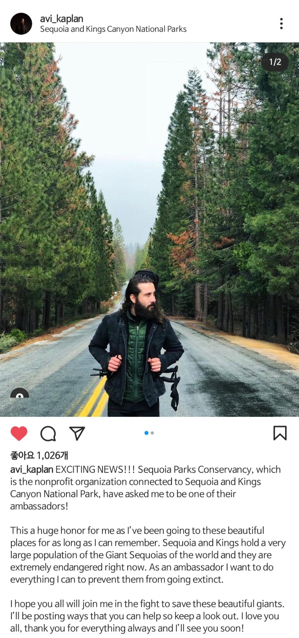 Screenshot_20210612-003342_Instagram.jpg