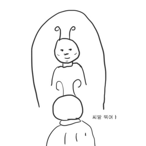 해연갤2.png