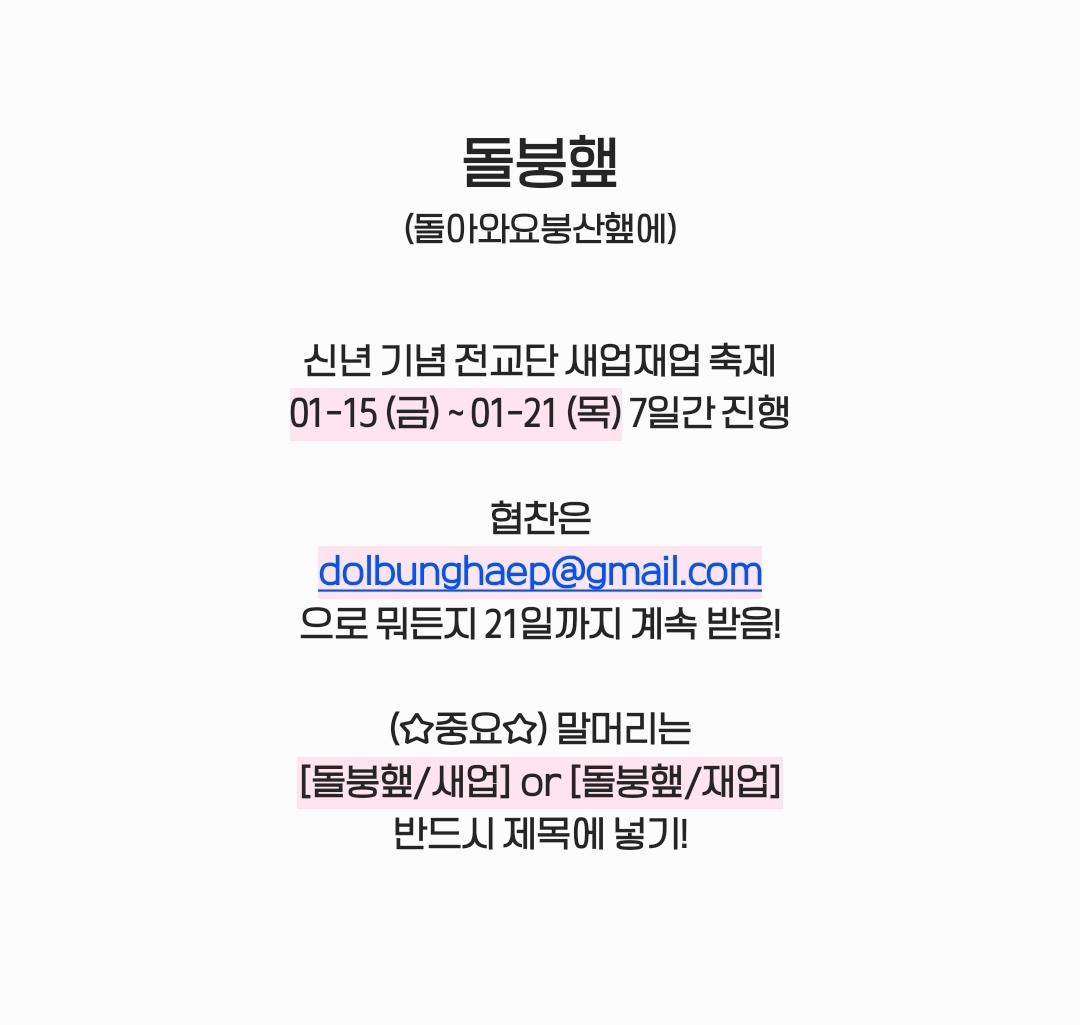 Screenshot_20210114-133719_Samsung Notes.jpg